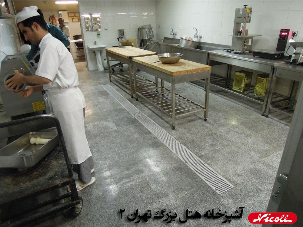 گریتینگ نیکول کار شده در هتل بزرگ تهران