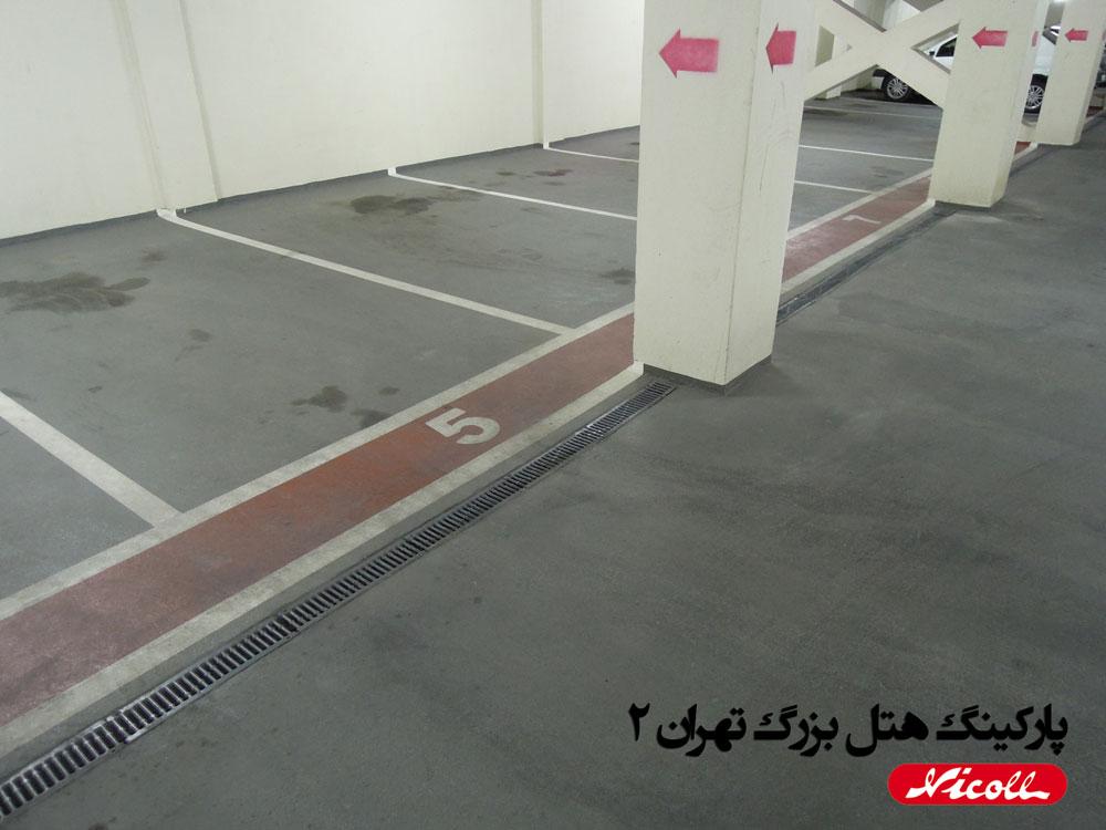 tehran-grating-11