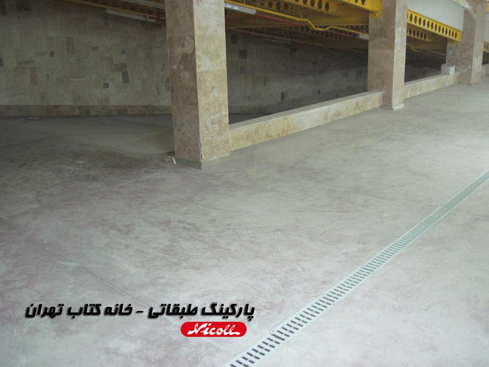 tehran-grating-12