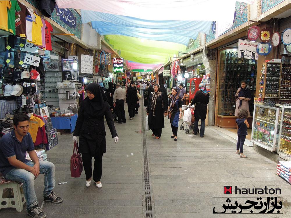 گریتینگ - بازار تجریش تهران